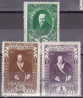 1948  Mi.1217-19(o) - 1923-1991 URSS