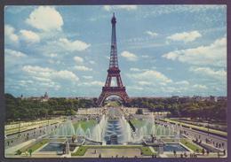 EIFFEL TOWER Paris, FRANCE Picture POST CARD, Postal Used 1976 - Denkmäler