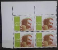 Lebanon 2011 MNH Mi 1537 MNH Stamp, Hassan Alaa Eddine, Chouchou, Famous Actor - Corner Blk/4 - Lebanon