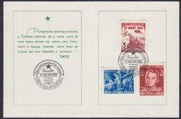 Yugoslavia 1951 Uprising In Serbia, Booklet; Michel 640, 658-659 - 1945-1992 Socialist Federal Republic Of Yugoslavia