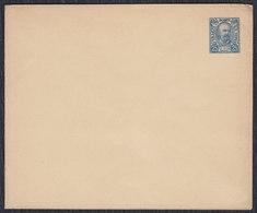 Principality Of Montenegro 1902 Value 25 Helera - Prince Nikola I Petrovic, Postal Stationery - Montenegro