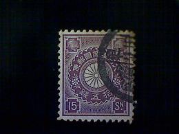 Japan, Scott #104, Used (o), 1899, Sun Symbol, 15s, Purple - Used Stamps