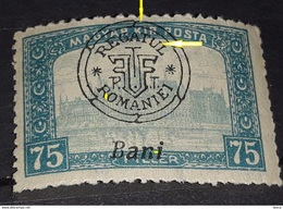 Error Transylvania  1919 Occupation Romania 1919, BROKEN  Surcharge PTT, GLUED ``U` AND ``L`` REGARUL, BROKEN ``R``,MNH - Transylvanie