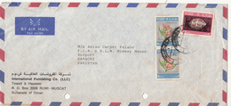 OMAN TO PAKISTAN COVER WITH 3 STAMPS FLOWER . - Oman