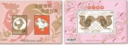 Special Taiwan 2016 Chinese New Year Zodiac Stamps S/s & Specimen Of Stamp S/s -Rooster Cock 2017 Zodiac Unusual - 1945-... Republic Of China