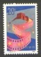 China 1990 T154 Chinese Films Stamp Motion Picture Great Wall Cinema Movie - Other