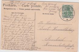 Germany 1908 Postcard ,Marburg, Used - Germany