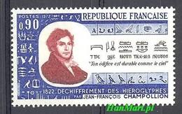France 1972 Mi 1811 MNH ( ZE1 FRN1811dav133 ) - France