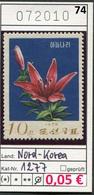 Nordkorea - Northern Korea -  Michel 1277 - Oo Oblit. Used Gebruikt - Korea (Nord-)