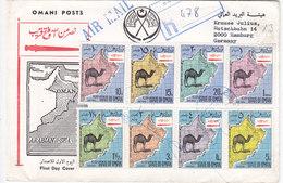 Oman Registr.com.cover Franked Compl.1st Definitive Set10 Stamps,2scans- Rare - Red. Price - SKRILL PAY ONLY - Oman
