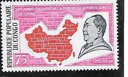 TIMBRE NEUF DU  CONGO BRAZZA DE 1975 N° MICHEL 456 - Congo - Brazzaville
