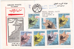 Oman 1968 Registt.com Cover-Definit.issiue Oveprint/Apollo 8,cpl.set 10 V.2 Scans-RARE- Red. Pr. SKRILL PAY ONLY - Oman