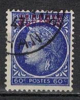 ALGERIE        N°  YVERT    227         OBLITERE       ( O   2/42) - Algérie (1924-1962)