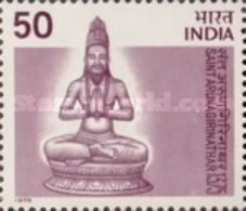 USED STAMPS India - The 600th Anniversary Of The Birth Of St Aruna -  1975 - India