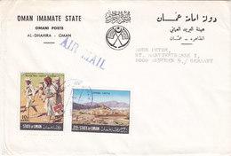 Oman Com.sover,OMAN IMAMATE STATE,frabked 2v.Defint 1970, Reduced Price- SKRILL ONLY - Oman