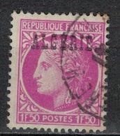 ALGERIE        N°  YVERT    229     OBLITERE       ( O   2/42) - Algérie (1924-1962)