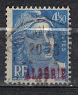 ALGERIE        N°  YVERT    239     ( 3 )       OBLITERE       ( O   2/43 ) - Algérie (1924-1962)