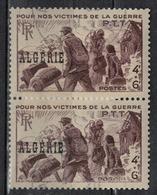 ALGERIE        N°  YVERT    242 X 2  OBLITERE       ( O   2/43 ) - Algérie (1924-1962)