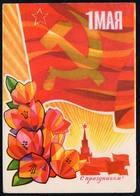 A9364 - Russische Glückwunschkarte - 1. Mai - Propaganda - Demonstrationen