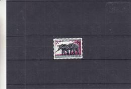 Katanga - Stanleyville -  COB 7 ** - MNH - émission Locale - Timbre émis Du 05/08 Au 30/11/64-éléphants - Valeur 110 € - - Katanga