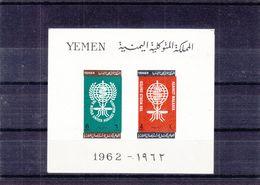 Yemen - BF De 1962 ** - MNH - Paludisme - Contre La Malaria - Impression Décalée - Yémen