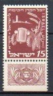 Israel 46** TAB - Israel