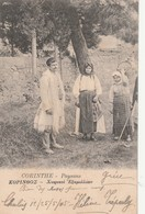 Cartolina Viaggiata  - Sent -  Corinthe - Pajsans - Grecia