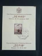 PREMIÈRE EXPOSITION PHILATELIQUE  BELGRADE1937 - Timbres