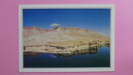 AFGHANISTAN - A L'ouest De Kaboul Blottie Au Pied Des Plateaux Arides De L'Hindu Kuch Mosquée D'Ali - Afghanistan