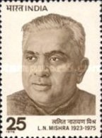 USED STAMPS India - The 1st Death Anniversary Of Lalit Naray... -  1975 - India