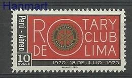 Peru 1970 Mi 772 MNH ( ZS3 PRU772 ) - Pérou