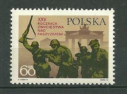 POLAND MNH ** 1849 Anniversaire De La Libération, Soldat, Soldats, Porte De Brandebourg, Berlin, Allemagne - 1944-.... République
