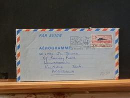82/917  AEROGRAMME FRANCE POUR AUSTRALIE - Concorde