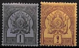 [827857]Tunisie 1888-93 - N° 1/2, 1c Et 2c Bon état Mais Peu De Gomme, Colonies - Tunisia (1888-1955)
