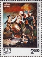 USED STAMPS India - The 200th Anniversary Of American Revolution-  1975 - India