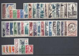 France Année Complète - YT N° 1008 à 1049 Manque N° 1016 Et 1017 - Neuf Sans Charnière - 1955 - 1950-1959