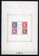 - FRANCE Bloc N° 3 Neuf * - Exposition PEXIP Paris 1937 Avec Perforation - Cote 450 EUR - - Blocs & Feuillets