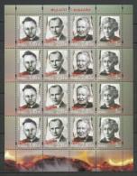 Poland 2009 - Mi. 4408/11 I With ERROR, MNH - Blocks & Sheetlets & Panes