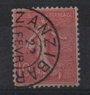 Càd De Zanzibar - Marcophilie (Timbres Détachés)
