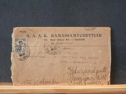 82/948    LETTRE INDOCHINE POUR INDE  1927 - Indochine (1889-1945)