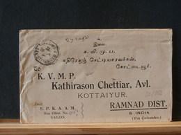 82/952  LETTRE INDOCHINE POUR INDE  1930  CACET AMB. - Indochine (1889-1945)