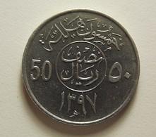 Saudi Arabia 50 Halala 1976 Varnished - Saudi-Arabien