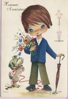 CPM - Fantaisie Illustrée NUCO - SCENE ENFANTINE (chien) - Heureux Anniversaire - Edition C.y.Z - Dessins D'enfants