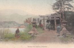 Asie - Entrée D'un Temple à Hakone - Cartes Postales
