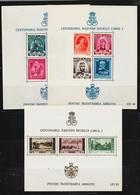 1939 - Centenaire King Carol I  MNH - Ungebraucht