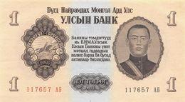 FMONGOLIA - 1 Tugrik 1955 UNC P.28 - Mongolie