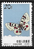 1963 CHINA BUTTERFLIES 20fen (20-17)No Gum As Issued MINT SCV $35 - Nuovi