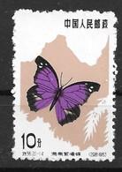 1963 CHINA BUTTERFLIES 10fen (20-14)No Gum As Issued MINT MI Cv 30€ - 1949 - ... Repubblica Popolare