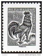 France N° 4784 ** La Vème République Au Fil Du Timbre - Coq De Decaris - France