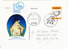 DOPISNICA DOTISK  2005 ILIRSKA BISTRICA  JASLICE POSTAL STATIONERY - Slovenia